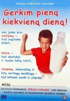 """Programa """"Pienas vaikams"""""""