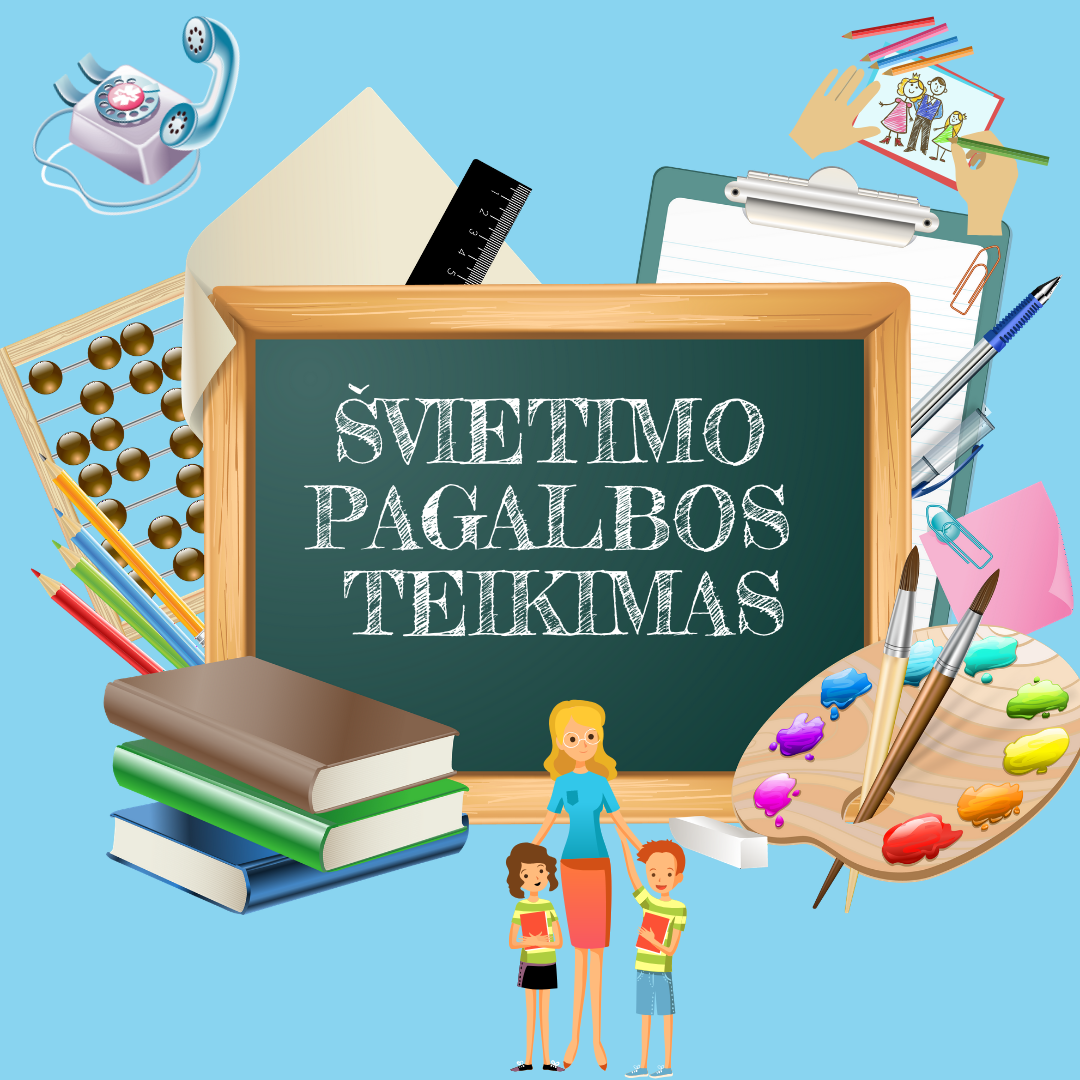 Švietimo pagalbos teikimas